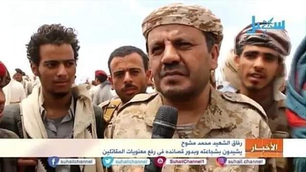 الحكومة الشرعية تخسر أحد أبرز قاداتها العسكريين في صرواح