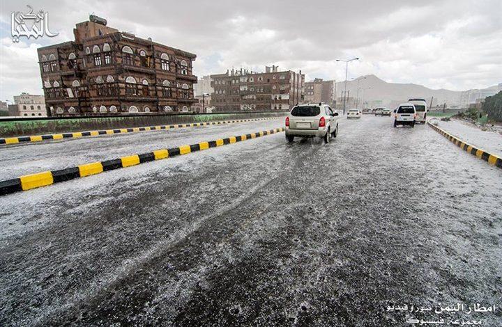 الأرصاد يتوقع هطول أمطار رعدية ويحذر سكان هذه المحافظات