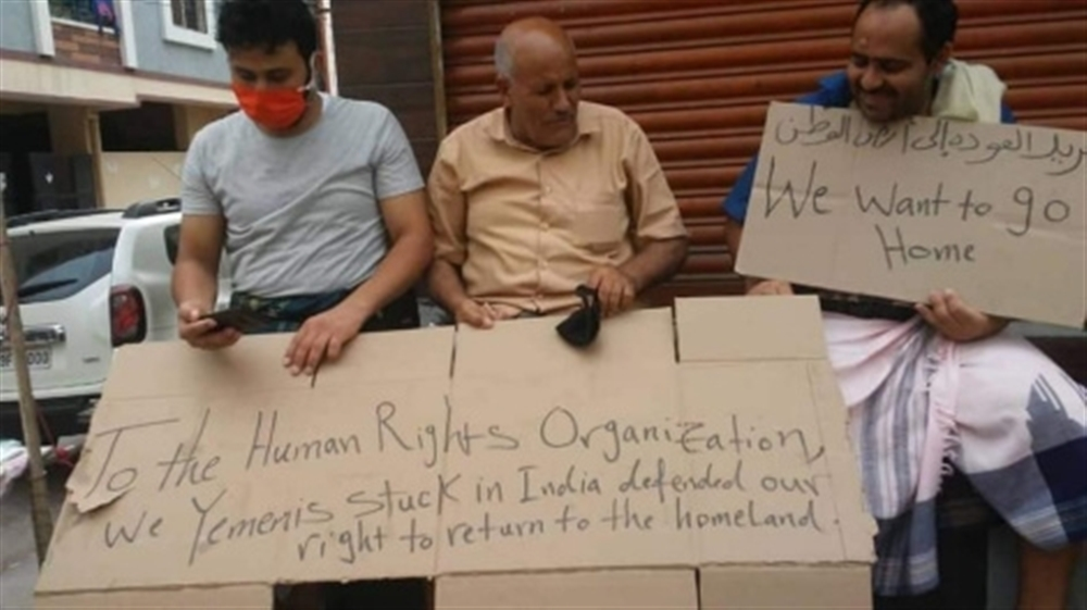 مرصد حقوقي : الهند تهدد بطرد مئات اليمنيين من أراضيها