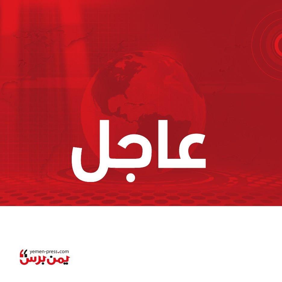 عاجل : استنفار أمني عقب مقتل نائب مدير الأمن السياسي في حضرموت