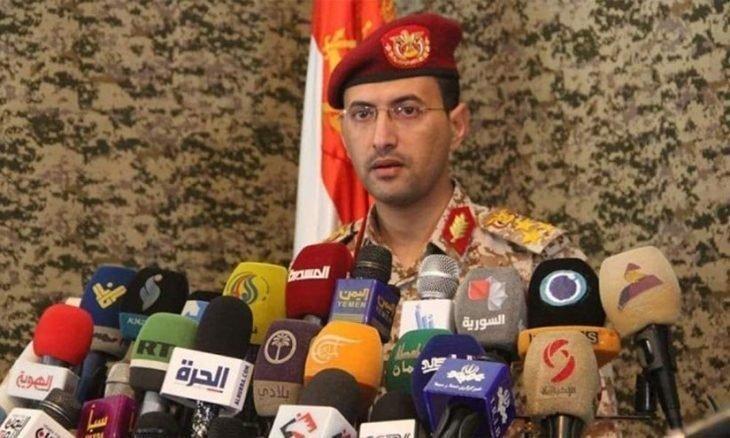 الحوثيون يهددون بقصف قصور أمراء سعوديين