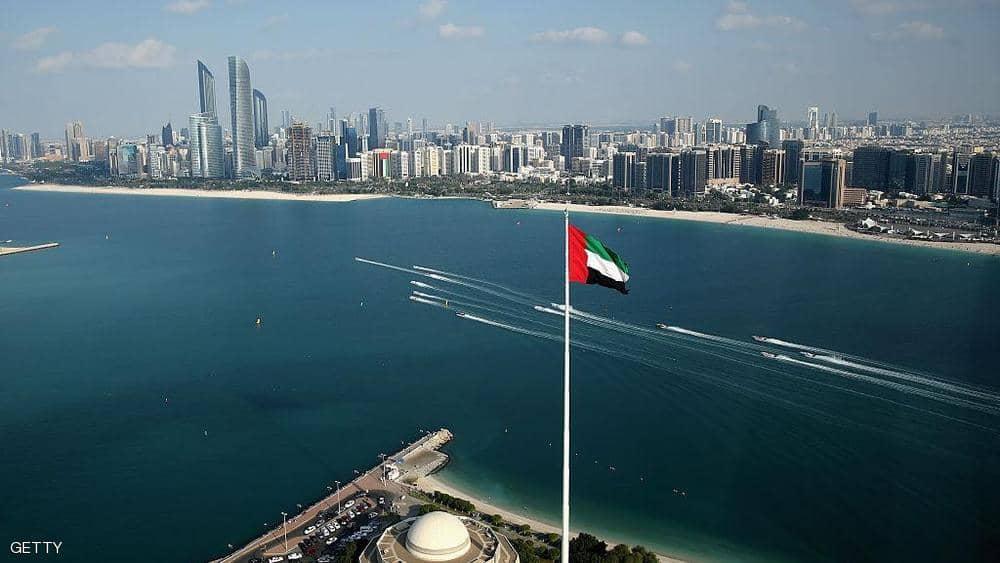 بعد هونغ كونغ.. فوربس ترجح تحول الإمارات لمركز آسيا المالي