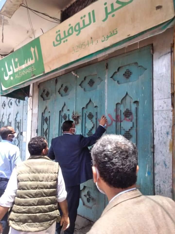 الحوثيون يقرون رفع سعر مادة الدقيق في مناطق سيطرتهم
