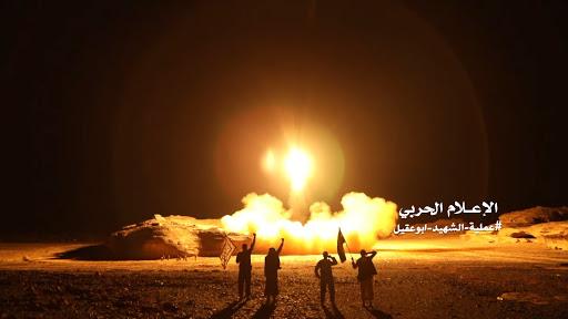 """السعودية تعلق على خرق الحوثيين لـ""""وقف إطلاق النار"""""""