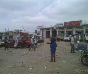 صاروخ حوثي يستهدف سناح بعد ساعات من إعلان وقف إطلاق النار