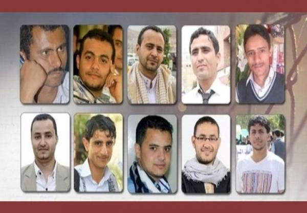 أول تعليق للحكومة الشرعية على قرار إعدام الصحفيين الأربعة في صنعاء