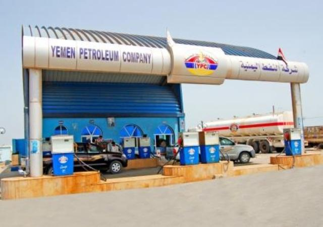 تخفيض جديد لسعر البترول بعد وصول كورونا إلى حضرموت