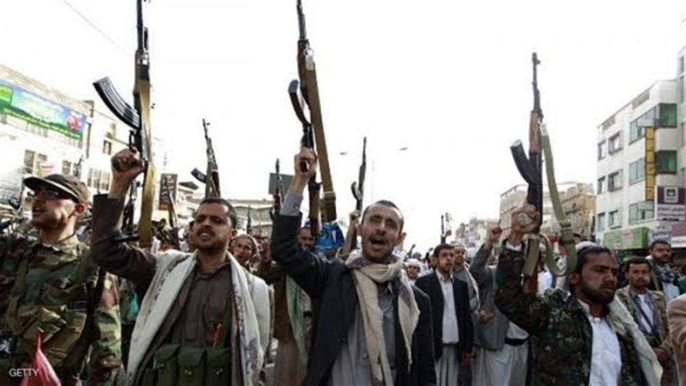 هجوم عنيف تشنه جماعة الحوثي على الأمم المتحدة وأمينها العام
