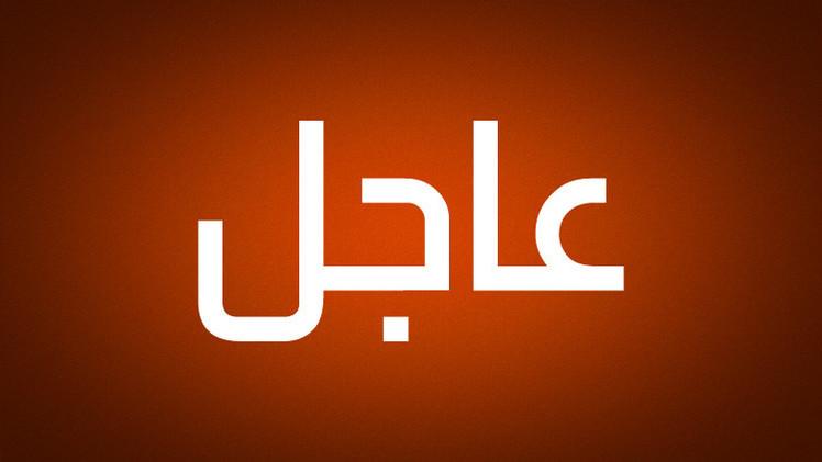 عاجل..جماعة الحوثي تهاجم السعودية بـ17 طائرة مسيرة