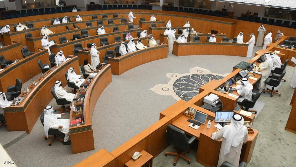 مجلس الأمة الكويتي يقر قانون الإفلاس