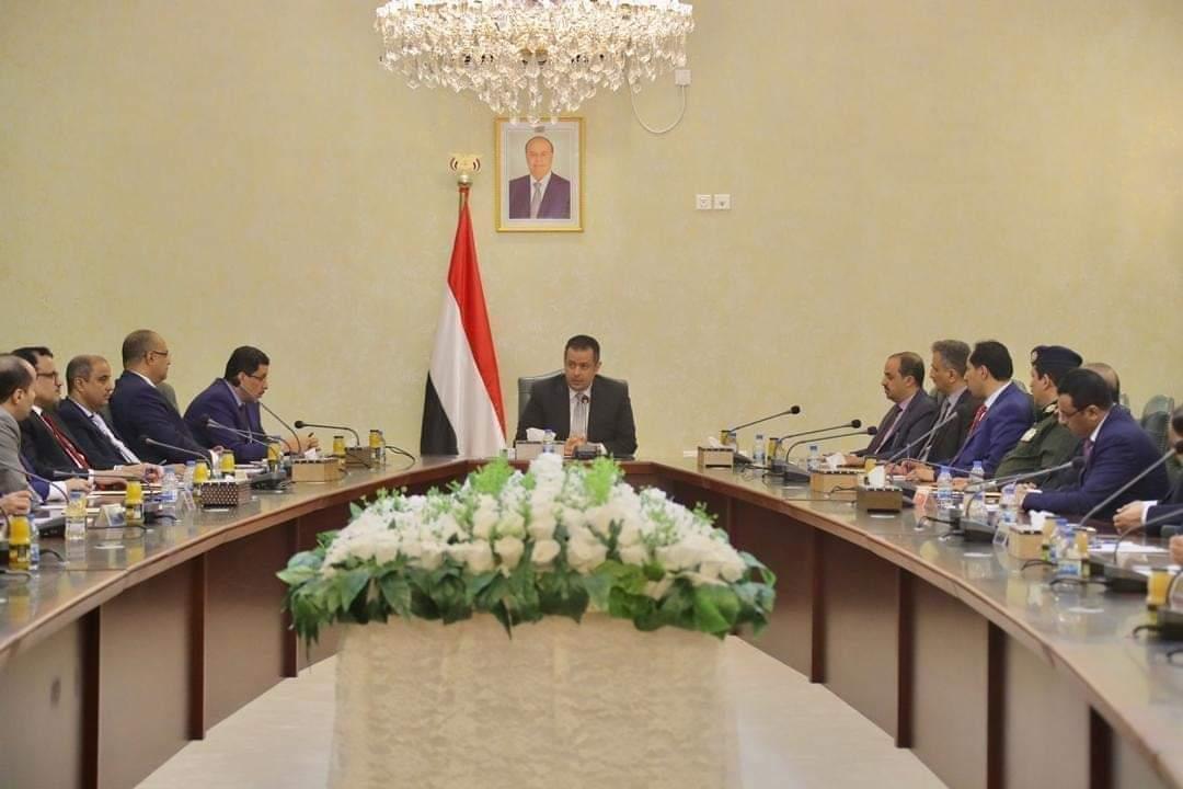 الحكومة الجديدة تعقد أول اجتماعاتها في عدن