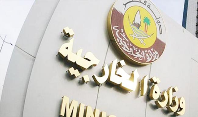 أول تعليق قطري على تفجير مطار عدن الارهابي