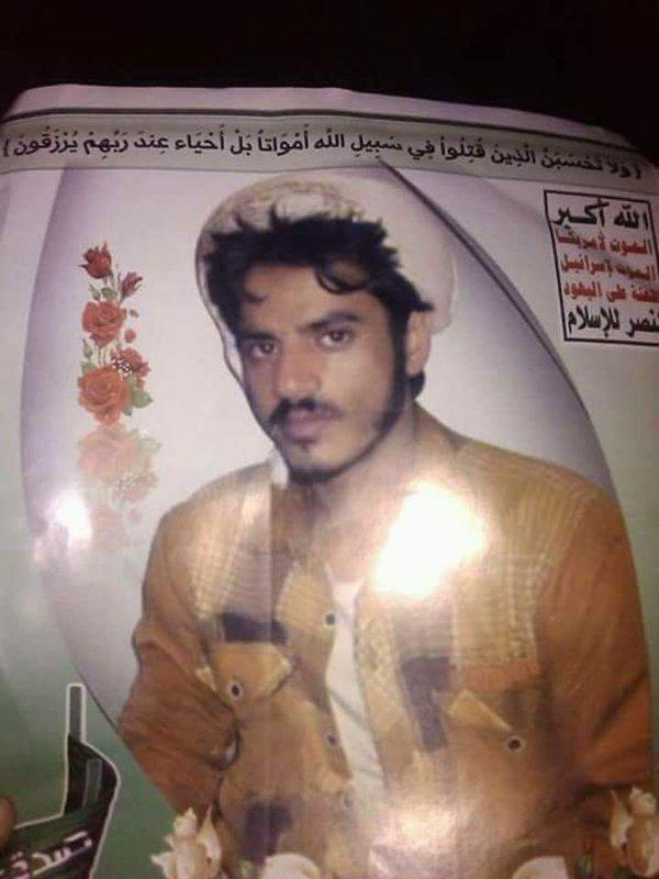 كيف تمكن رجال الصبيحة من قتل 11 حوثيا في نصف ساعة | هنا عدن